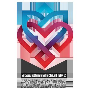 بیمارستان صدوقی اصفهان